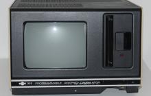 EMG 777 programozható grafikus kalkulátor